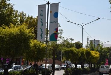 اکران لوگو سیتادیوم در شهر ارومیه