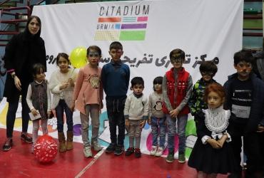 کودکان ارومیه ای در جشن بزرگ کودک و خانواده با اسپانسری سیتادیوم