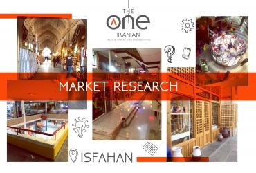 تحقیقات بازار - اصفهان