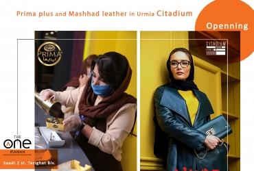 افتتاحیه دو برند مطرح پریما پلاس و چرم مشهد در سیتادیوم ارومیه