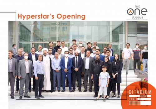 افتتاح بیستمین شعبه هایپراستار در فاز اول سیتادیوم ارومیه