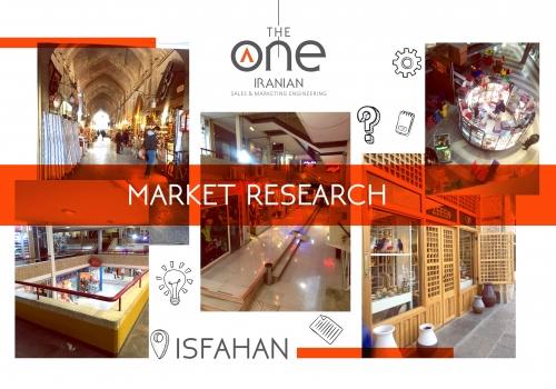 در بازارهای شهر تاریخی اصفهان چه می گذرد؟