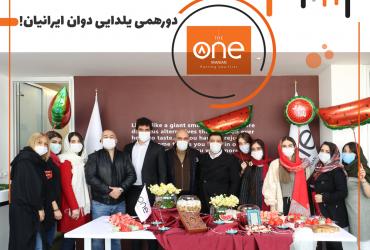 The One Iranian Yalda gathering